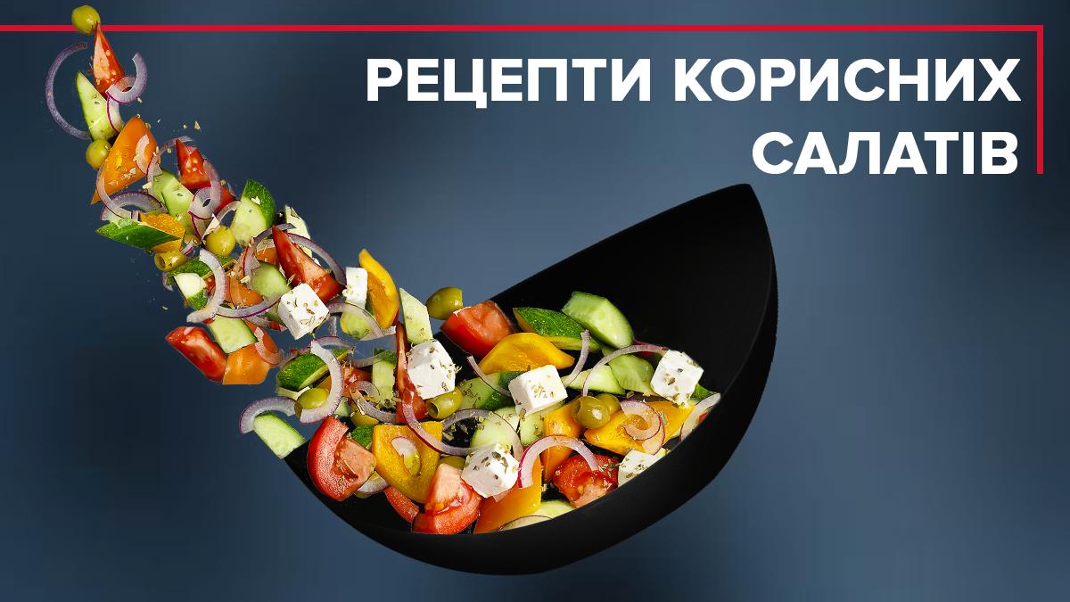 Топ-5 рецептов весенних салатов