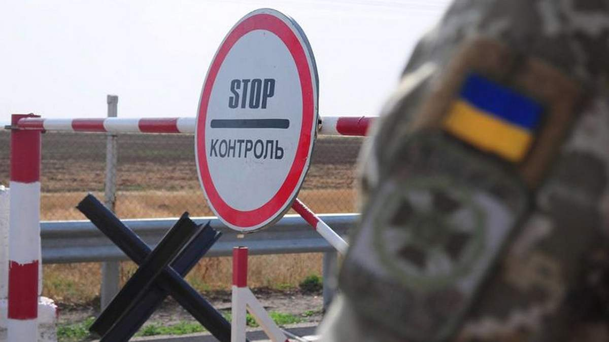 Росіянину заборонили в`їзд в Україну