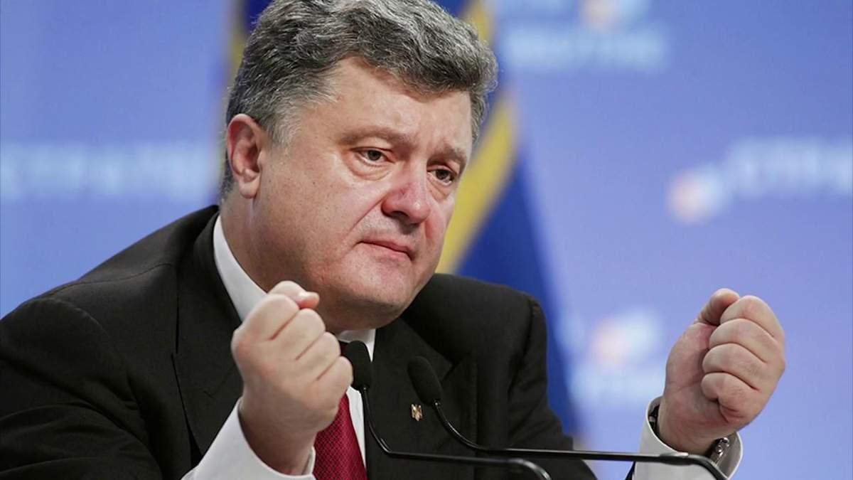 Як відреагував Порошенко на обурення світу на легалізацію незаконного збагачення в Україні
