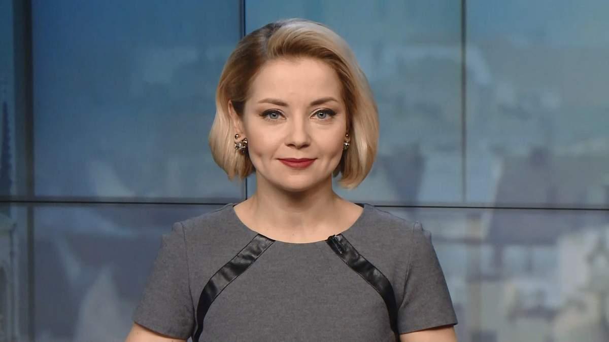 Випуск новин за 16:00: Кримінальна справа на В'ятровича. Відсторонення детективів НАБУ