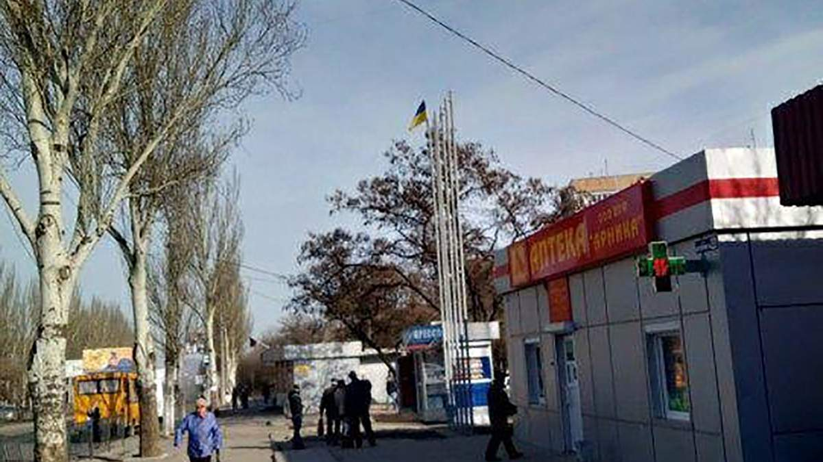 Флаг Украины в Донецке