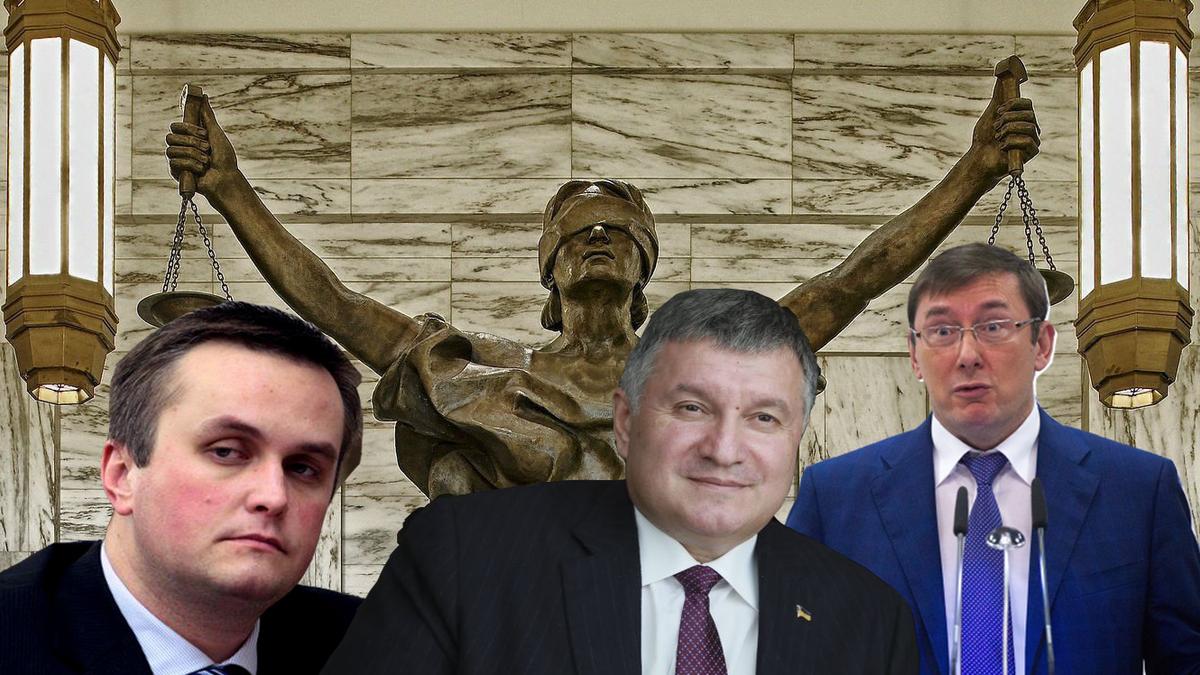Конфлікт між правоохоронними органами: чому Україна може залишитися без підтримки світу - 14 марта 2019 - Телеканал новостей 24