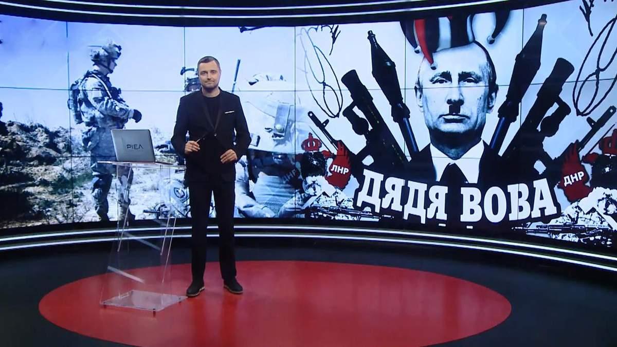 Выпуск новостей за 19:00: Армия России. Легализация цензуры в РФ