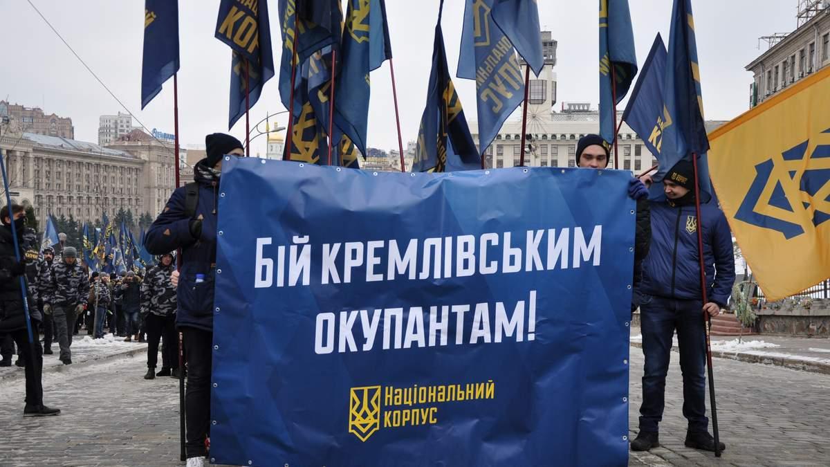 Національний корпус і С14 можуть виступити проти фальсифікацій?