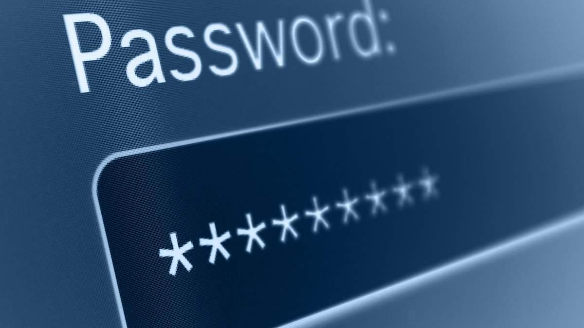 Президент Косово використовує найнебезпечніший пароль у світі