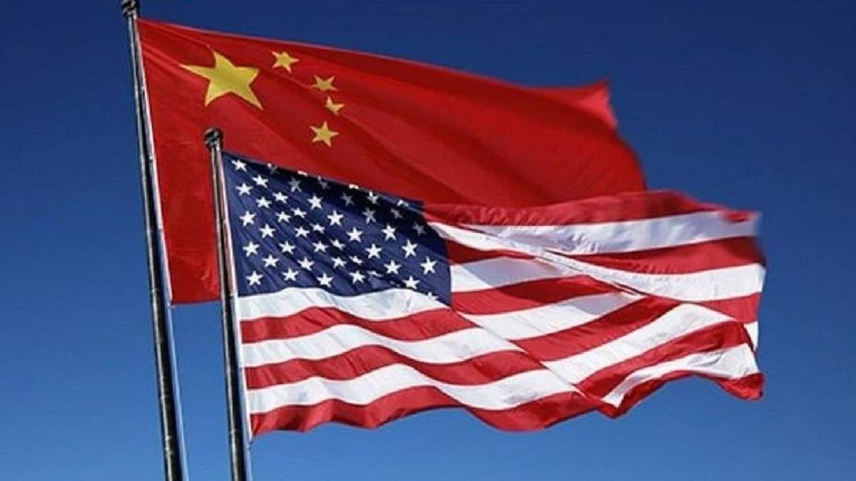 Працівника розвідки США завербували спецслужби Китаю