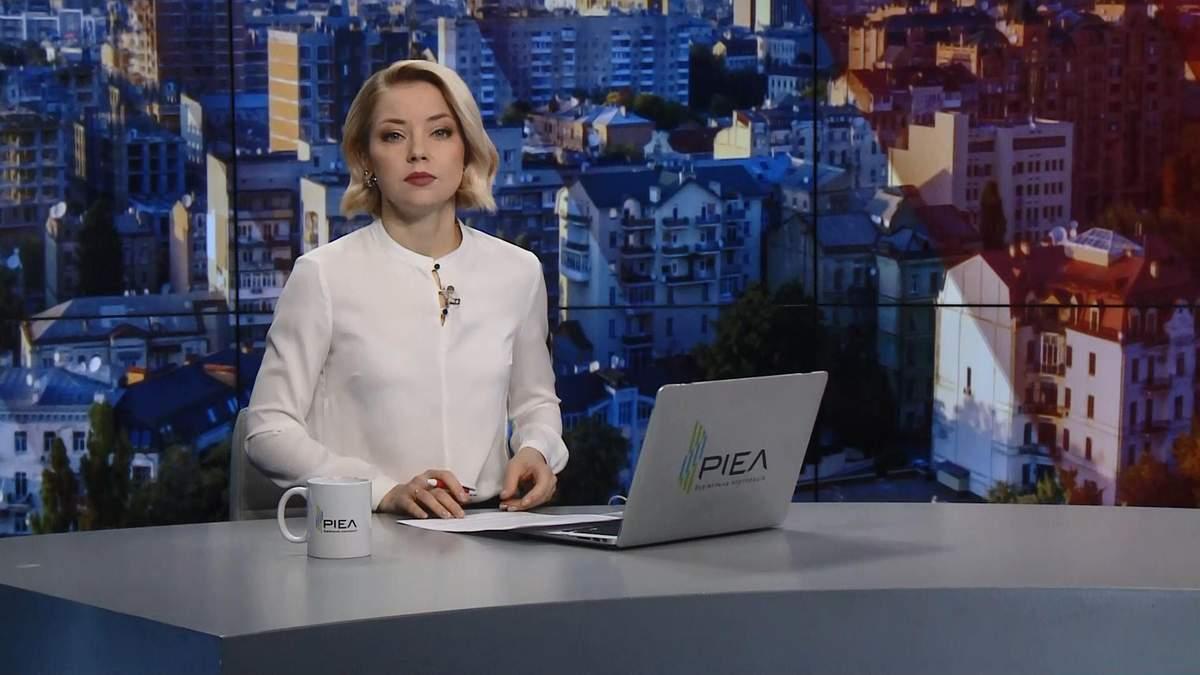 Выпуск новостей за 9:00: 5 лет со дня псевдореферендума в Крыму. Ситуация на фронте