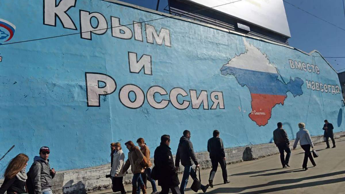 Собаки не хочуть цього їсти, – кримчани поскаржились на життя після анексії
