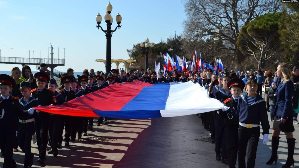 Оккупанты организовали на годовщину аннексии Крыма в Ялте
