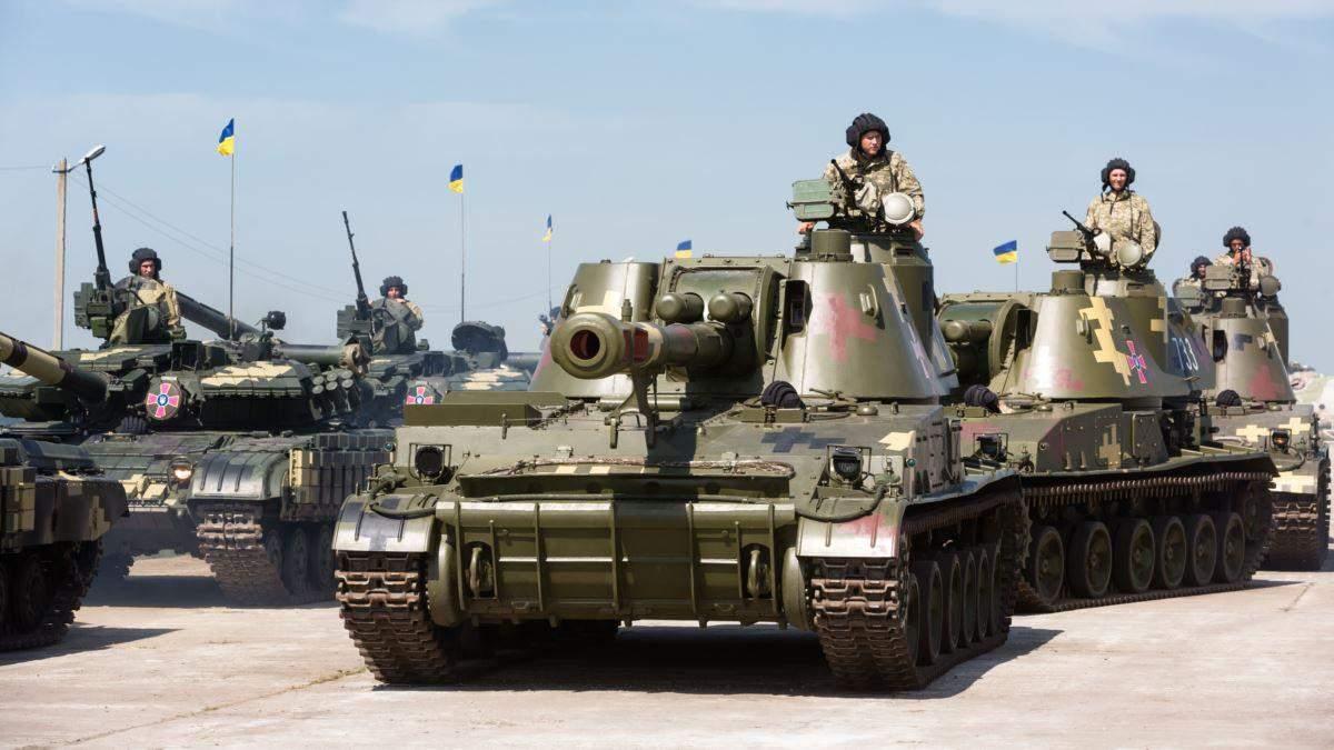 Скандал в оборонці: як Україна наповнює бюджет Росії - 16 марта 2019 - Телеканал новостей 24