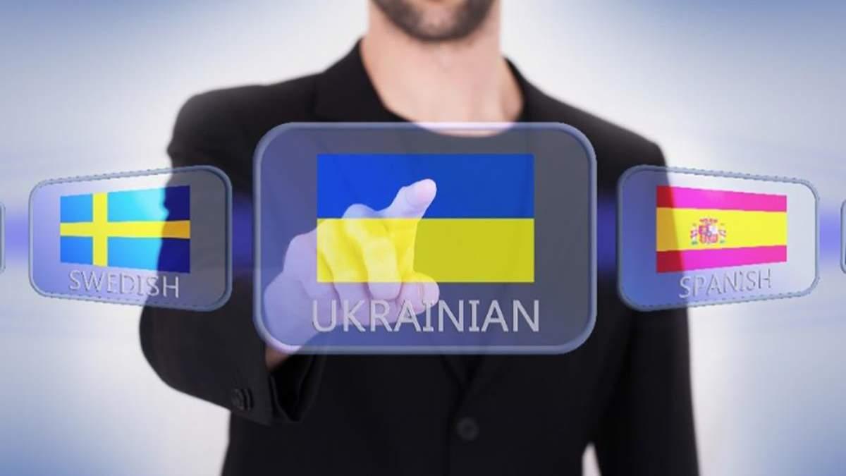 Скільки людей спілкуються українською мовою з рідними