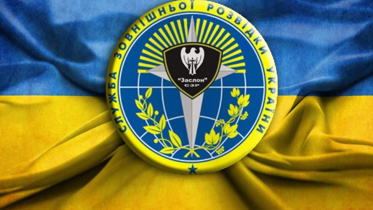 ТВО голови Служби зовнішньої розвідки України став Андрій Алєксєєнко