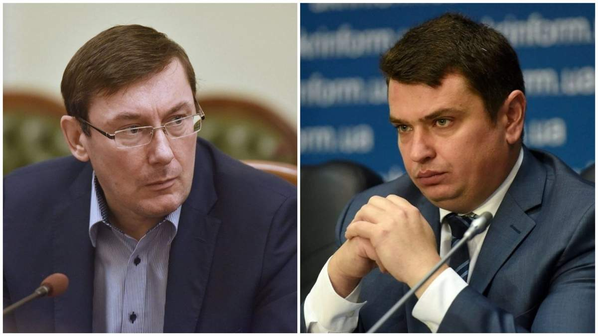 Юрій Луценко та Артем Ситник