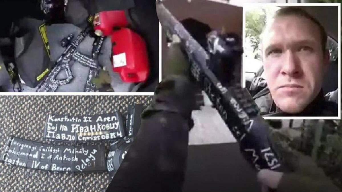 Кадры из видео смертельного теракта в Новой Зеландии