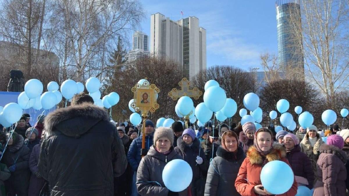 Студентам в Єкатеринбурзі пропонували взяти участь у молебні в обмін на закриття пропусків