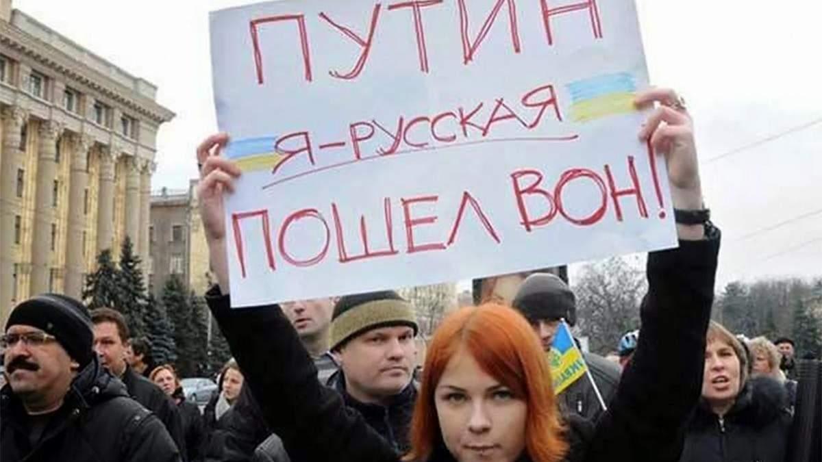 Путін вже усвідомлює, що рішення щодо Криму – помилка