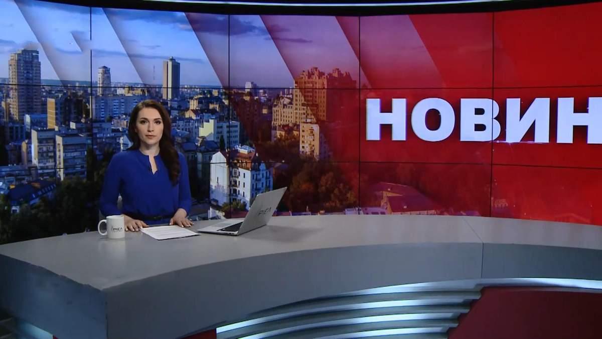 Выпуск новостей за 10:00: Ситуация на фронте. Показ фильма о заложниках Путина в Европарламенте