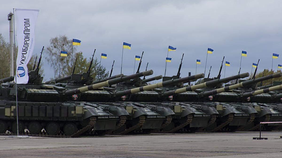 Скільки потрібно часу на реалізацію реформи Укроборонпрому