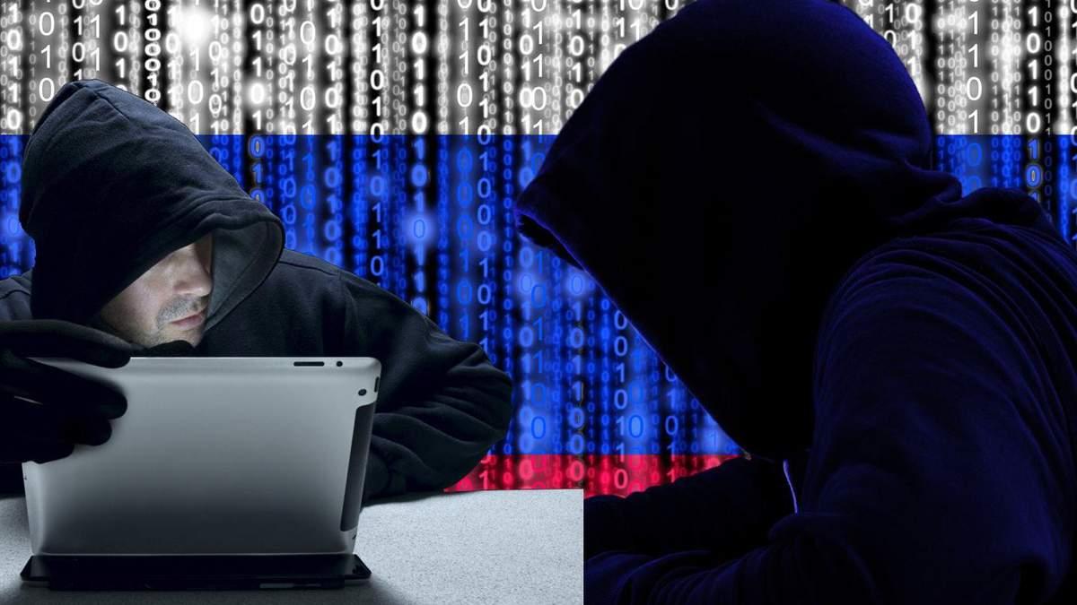 Чеські журналісти викрили мережу російських хакерів з дипломатичним прикриттям