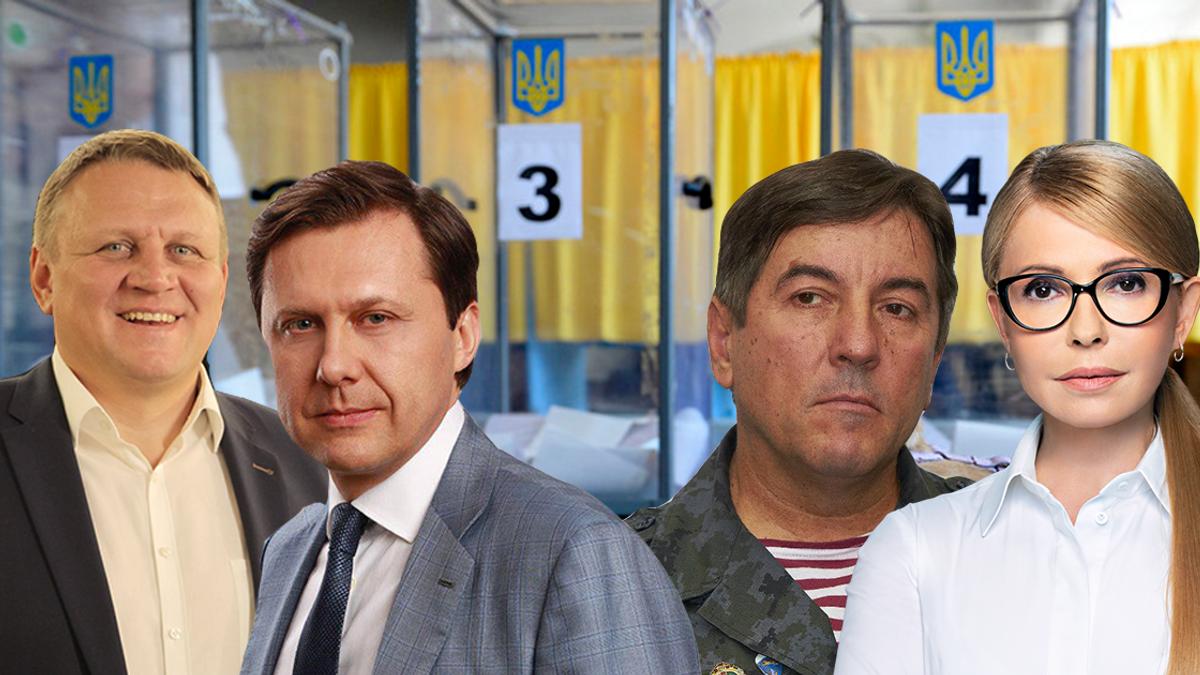 Двоє Тимошенків та двоє Шевченків залишаться у виборчому бюлетені без змін