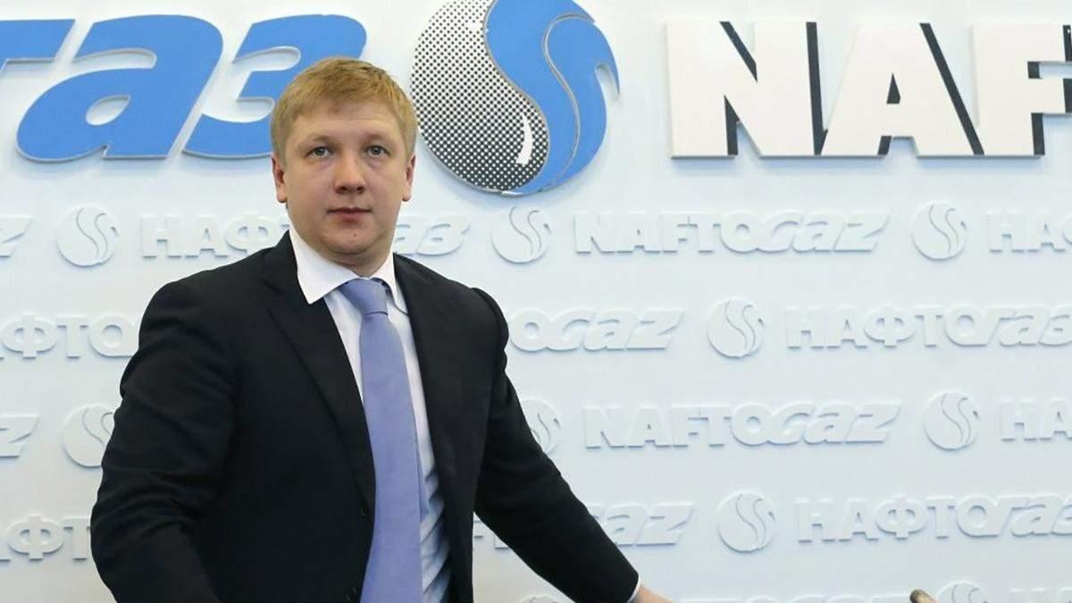 """""""Нафтогаз"""" хочет оставить скандального Коболева главой правления: может ли он сохранить пост"""