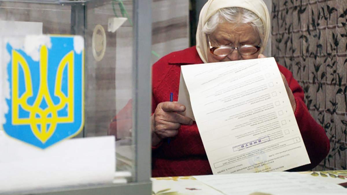 Чому ЦВК збільшила кількість бюлетенів для першого туру виборів президента України