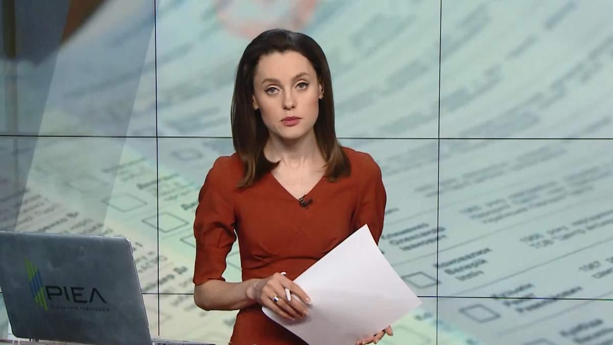 Выпуск новостей за 16:00:Отставка президента Казахстана Назарбаева. Увеличение бюллетеней от ЦИК