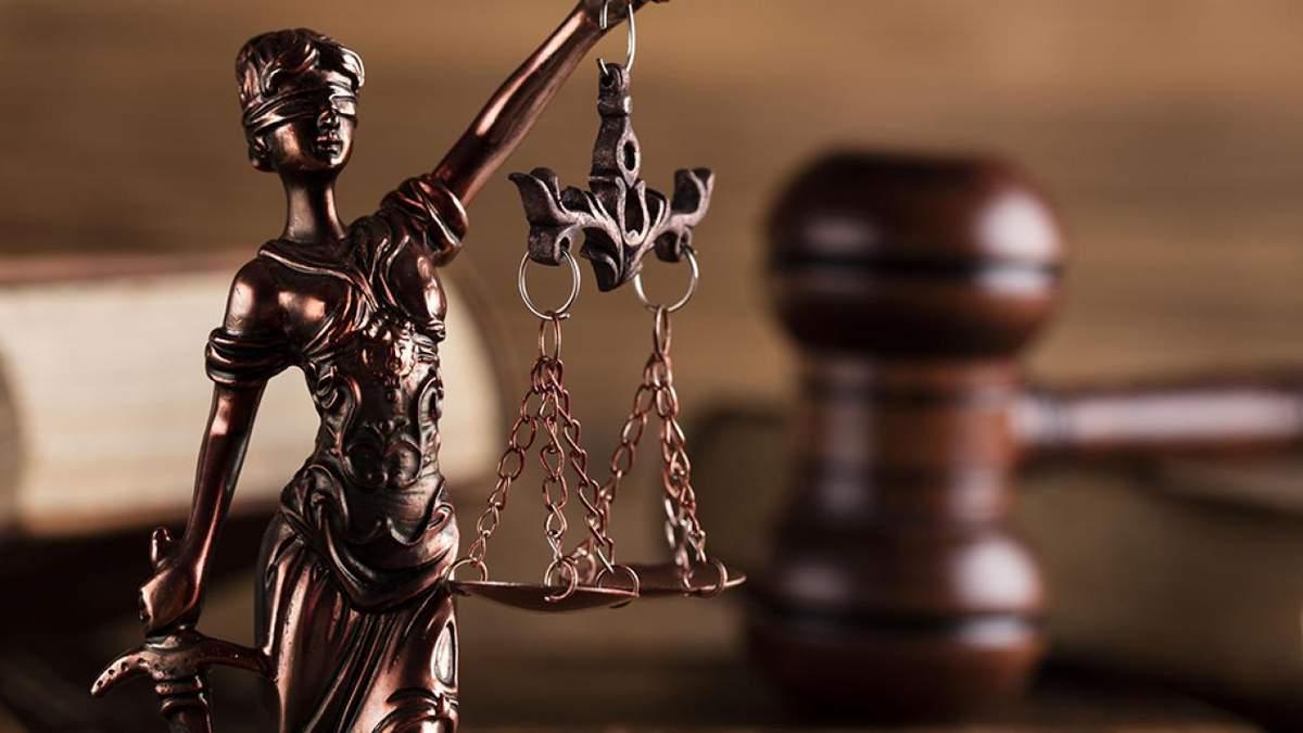 Оновлення Верховного суду під загрозою: кожен четвертий недоброчесний може стати суддею - 19 марта 2019 - Телеканал новостей 24