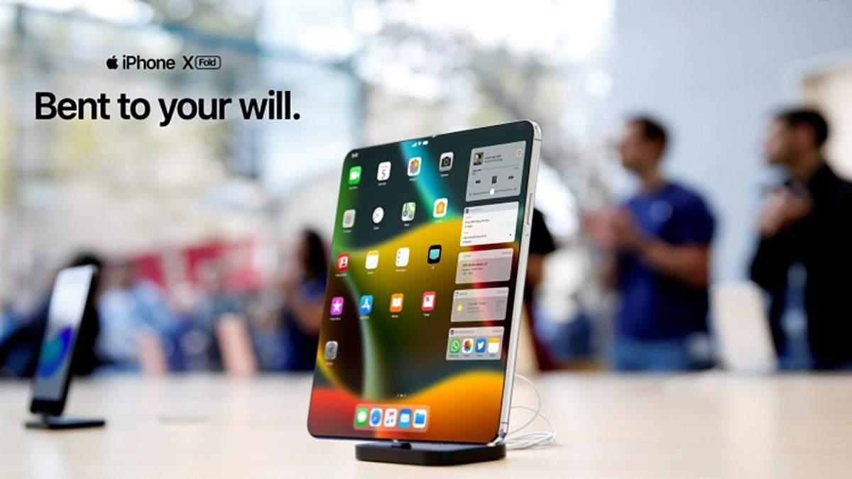 Як виглядатиме складний iPhone X Fold