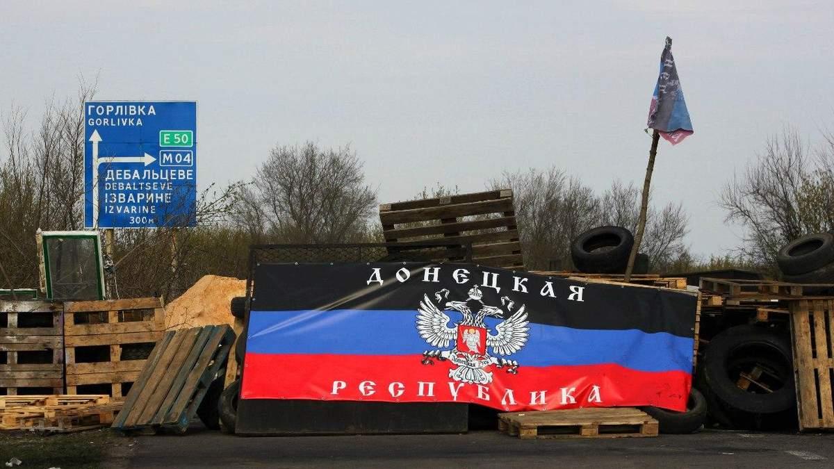 """""""ДНР"""" та """"ЛНР"""" мають всі шанси залишитись біля розбитого корита"""