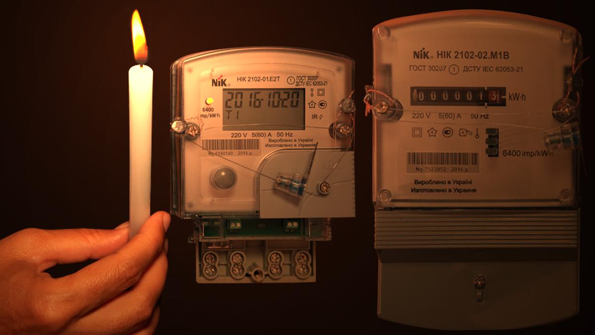Отключение электроэнергии с 1 апреля 2019 в Украине - кому и за что