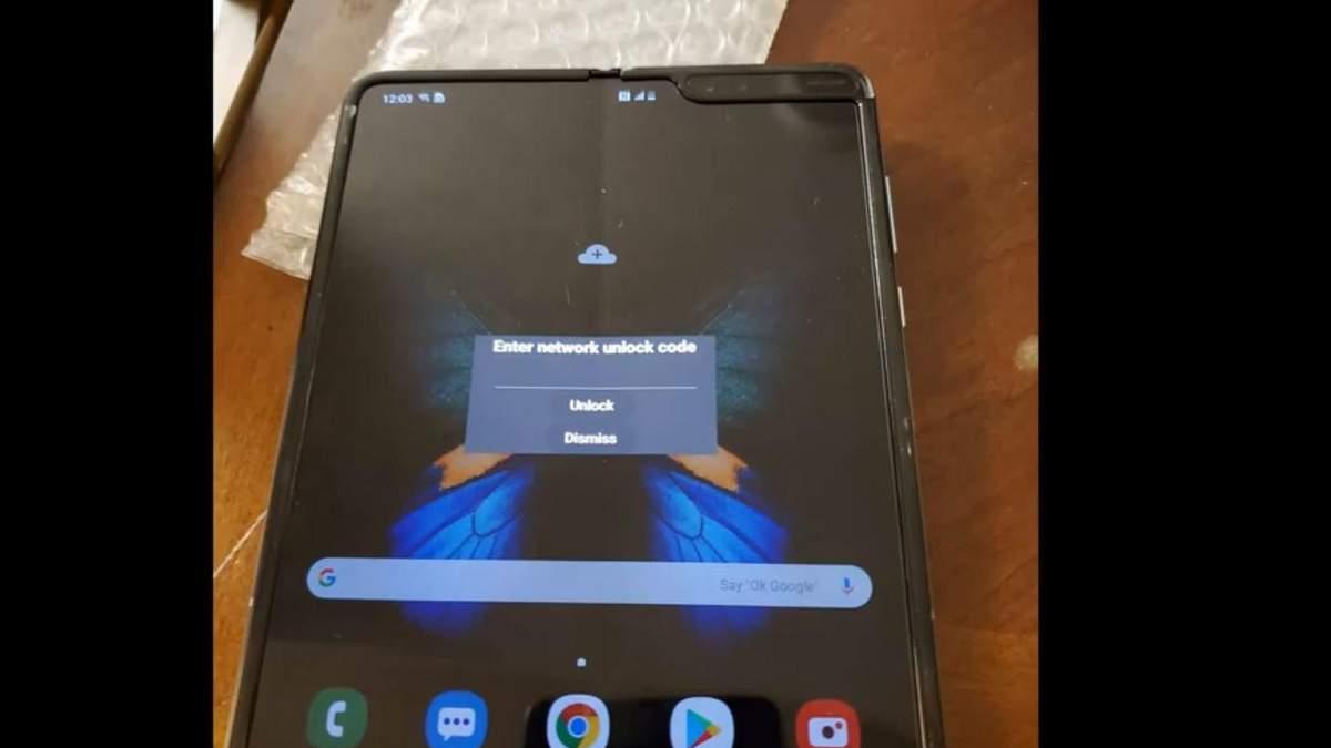 Гибкий смартфон Samsung Galaxy Fold