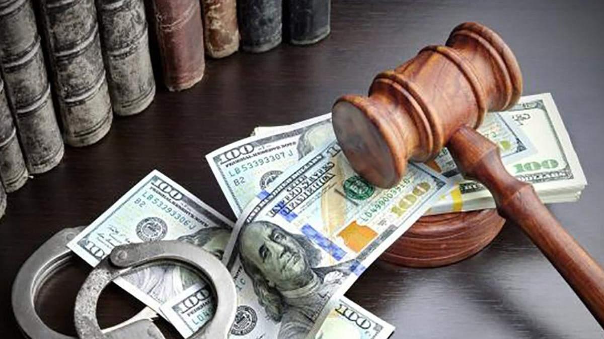 Список закритих справ про незаконне збагачення оприлюднять