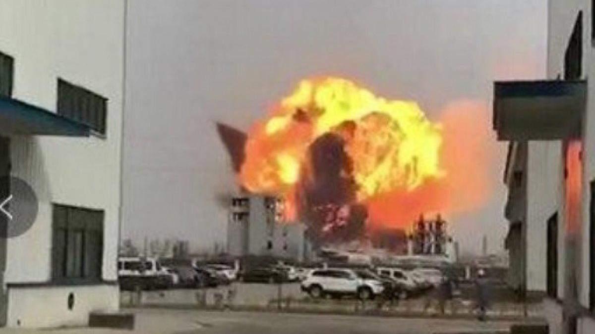 Взрыв на химзаводе в Китае 21 марта 2019 - есть погибшие - видео