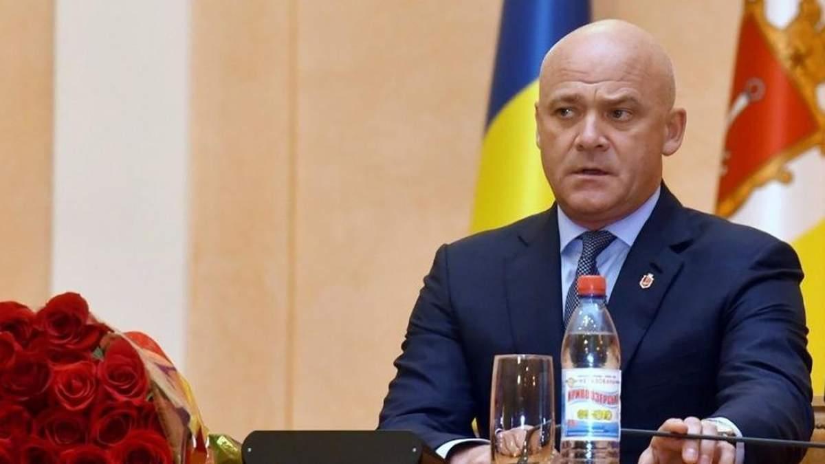 Суд заставил СБУ возбудить уголовное дело в отношении российского гражданства Труханова