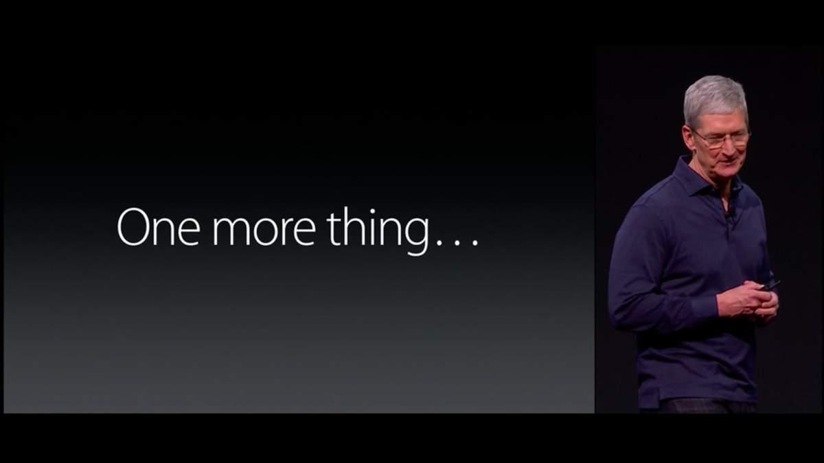 Презентация Apple запланирована на 25 марта