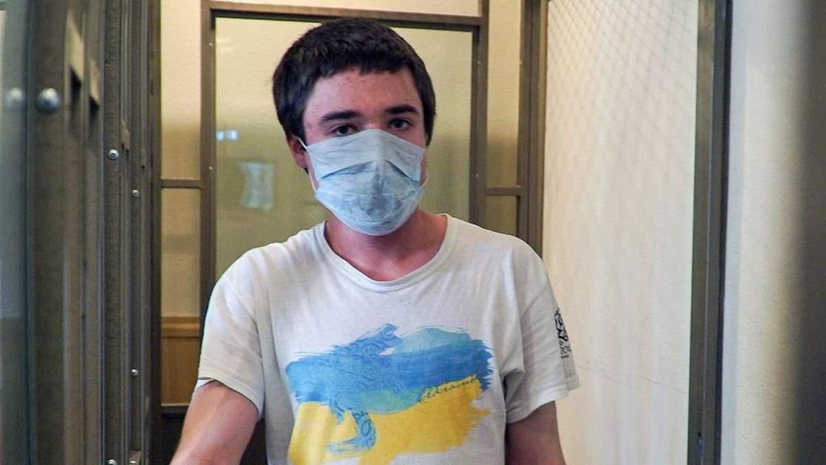 Павел Гриб – украинский политзаключенный Кремля