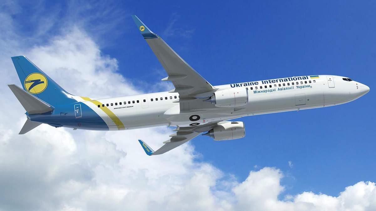 МАУ відкриває новий рейс до Туреччини