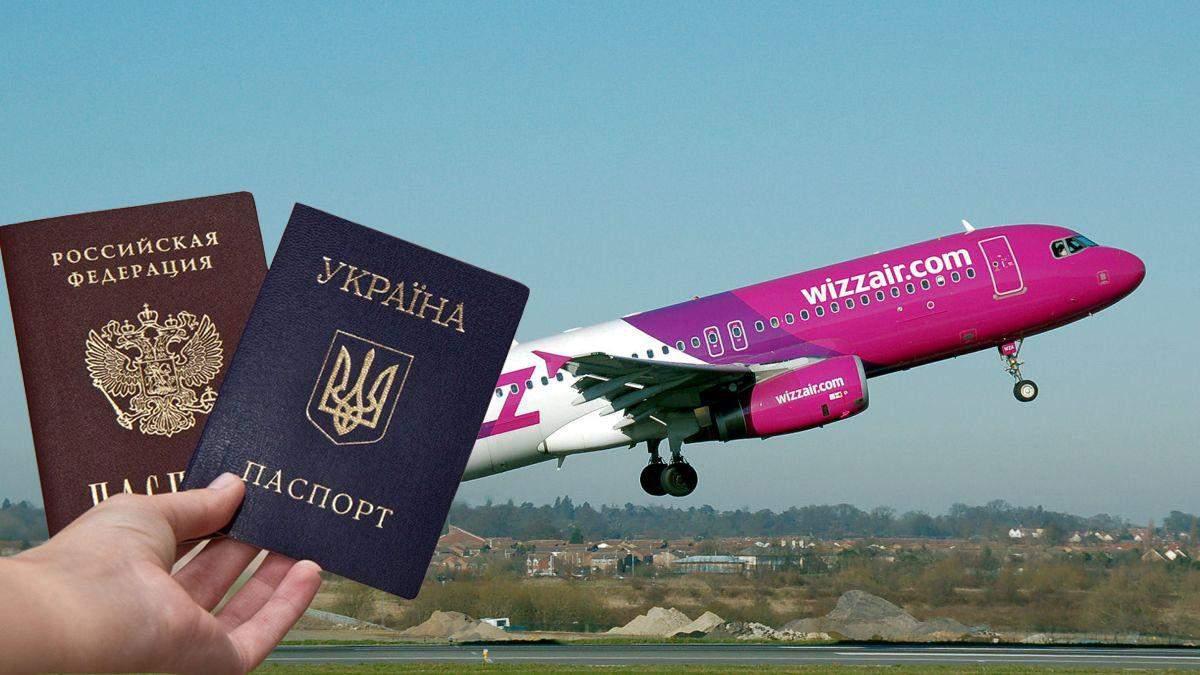 Wizz Air не пустил на рейс российских журналистов, направлявшихся в Украину