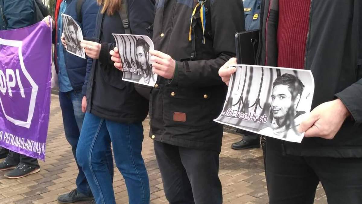 Під посольством РФ у Києві активісти вимагають звільнити політв'язня Гриба: фото