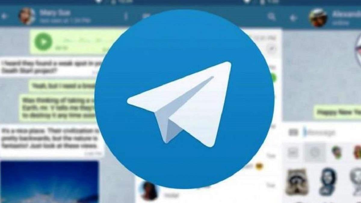 Telegram получил несколько новых функций