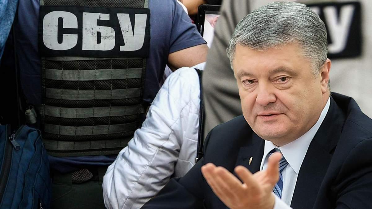 """""""Порошенківська тисяча"""" та абсурд правоохоронців: гучні події передвиборчої гонки"""