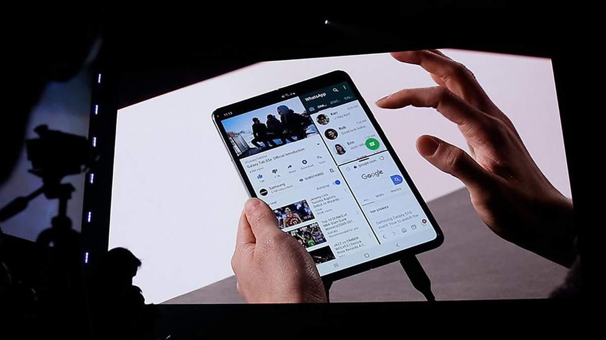 Процессор получил Samsung Galaxy Fold