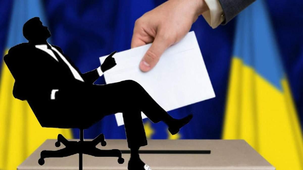 Людям не байдуже, хто керуватиме країною: що обнадіює на виборах-2019 - 25 марта 2019 - Телеканал новостей 24