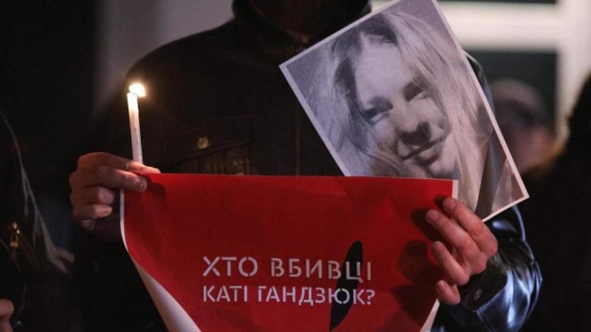 Херсонские правоохранители могут быть причастны к убийству Гандзюк, – журналисты