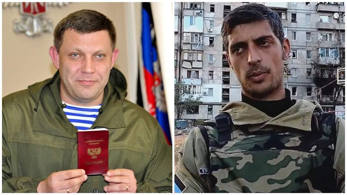 """Загиблі ватажки бойовиків Захарченко і """"Гіві"""" можуть проголосувати на виборах в Україні"""