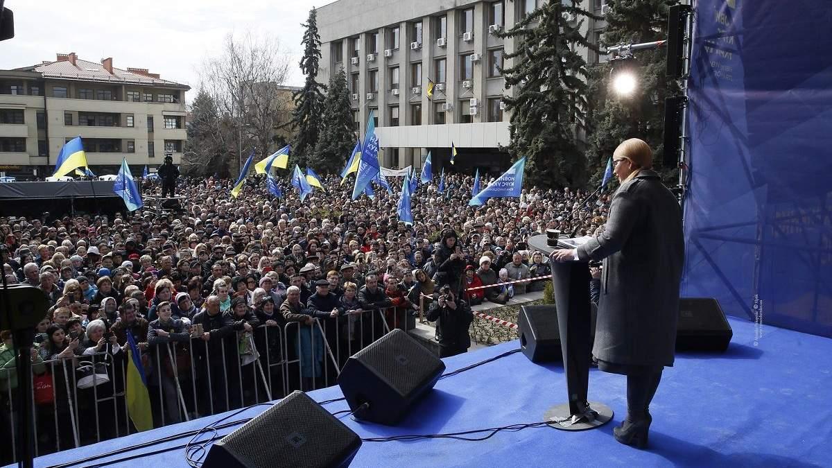 Ніхто в Україні не отримуватиме менше 4425 гривень, – Юлія Тимошенко