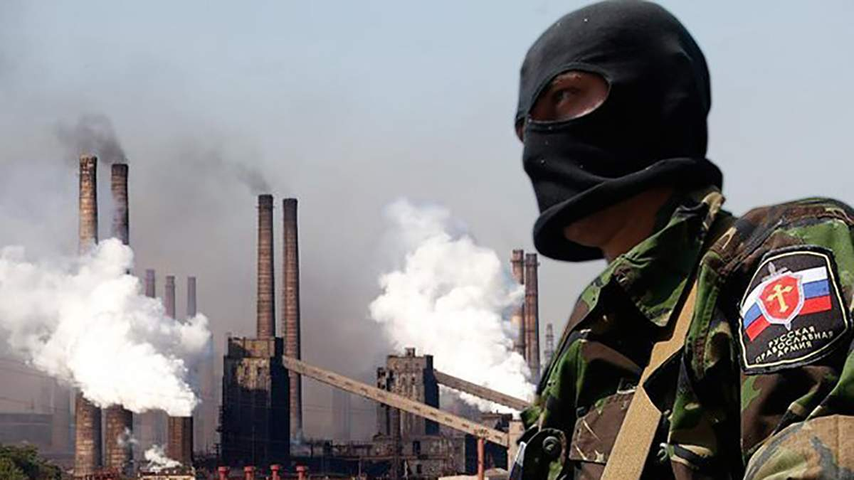 Українці продавали газ із Росії в окупований Донбас, – СБУ