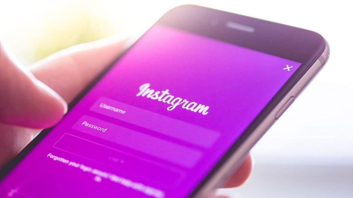 Популярність  Instagram в Україні росте
