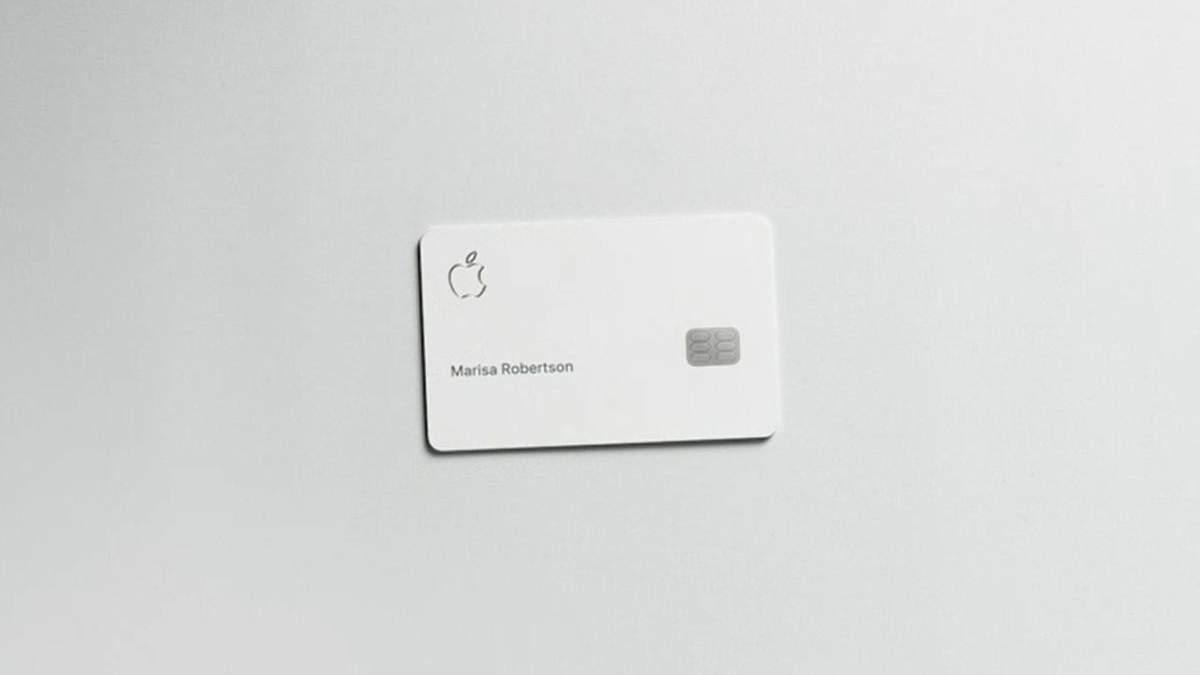 Почему Apple Card в Украине не будет работать